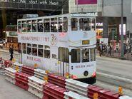 Hong Kong Tramways 6 to Sai Wan Ho Depot 31-03-2021