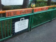 KCR style Leung King stop name board 01-06-2014(2)