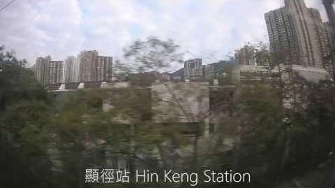 東西綫顯徑站工程 East West Line Hin Keng Station Construction Work