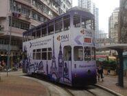Hong Kong Tramways 83 2