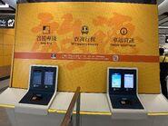 Kai Tak Smart Customer Service Centre 20-02-2020