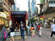 Mong Kok Exit A2 26-08-2021