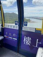 Ngong Ping 360 Cable Car door 22-06-2020