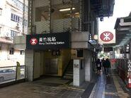 Wong Chuk Hang Exit A2 18-01-2020