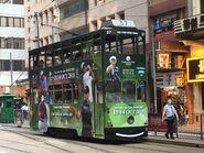 Hong Kong Tramways 37(114) to Kennedy Town 04-10-2018