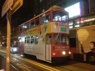Hong Kong Tramways 89