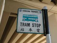 Tram Stop Sign