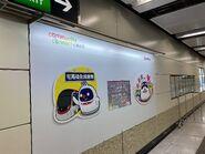 Tuen Ma Line open logo 13-06-2021(5)