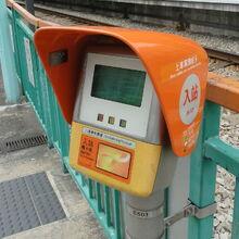 LRT Entry.JPG