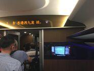 G6537 Fu Xing Train compartment 5 28-06-2019