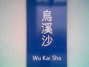 Wu Kai Sha name board 20-03-2010