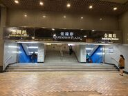Admiralty Exit B 17-03-2020