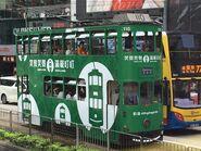Hong Kong Tramways 110 with new tram logo slogan 15-07-2017