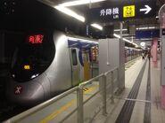 005 Ma On Shan Line 08-03-2016