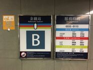 Admiralty Exit B board