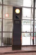 TSY Exit C-4