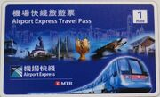 AEL Travel Pass 1