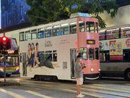 Hong Kong Tramways 23(105) to Shau Kei Wan 09-08-2021