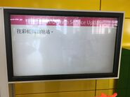 MTR screen show accident 05-08-2017(2)