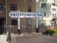 Old Tai Po Market Station name board 13-04-2015