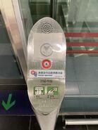 South Horizons MTR lift button sensor prevent COVID-19 27-06-2020