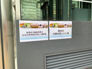 Sung Wong Toi open day notice 13-06-2021