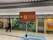 Hung Hom direction 27-06-2021(2)