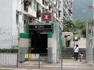 Skm exit b2