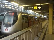 D531 Ma On Shan Line 19-11-2016 2