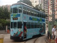 Hong Kong Tramways 88 Western Market to Happy Valley 02-10-2016 2