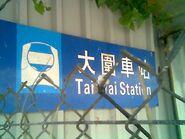 KCR style Tai Wai Station baord 11-02-2011