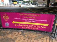 Peak Tram banner for NWFB X15
