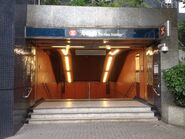 Tin Hau Exit B 09-06-2015