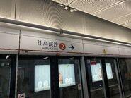 To Kwa Wan platform station board 12-06-2021(2)