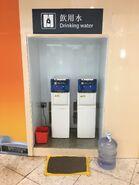 Hong Kong West Kowloon water machine