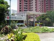 MTR Chai wan-depot