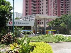 MTR Chai wan-depot.JPG