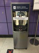 Tung Chung water machine