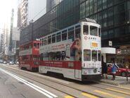 Hong Kong Tramways 163