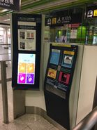 South Horizons Self Service Point(paid area) 27-10-2019