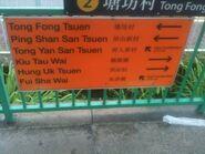 Tong Fong Tsuen stop exit information 12-07-2014(1)