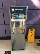 Tung Chung water machine 22-08-2019