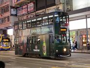 Hong Kong Tramways 39(S15) to Whitty Street Depot 17-08-2021
