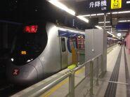 015 Ma On Shan Line 15-03-2016
