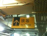 KCR style 1st class board 26-08-2014