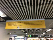 Admiralty banner for remind passengers Tsuen Wan Line waiting time