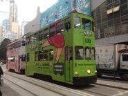 Hong Kong Tramways 110