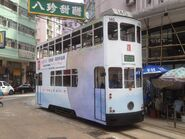 Hong Kong Tramways 140