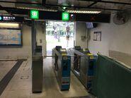 University exit gate 27-08-2019