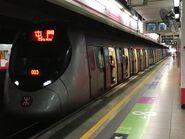 D338(010) West Rail Line 27-05-2017